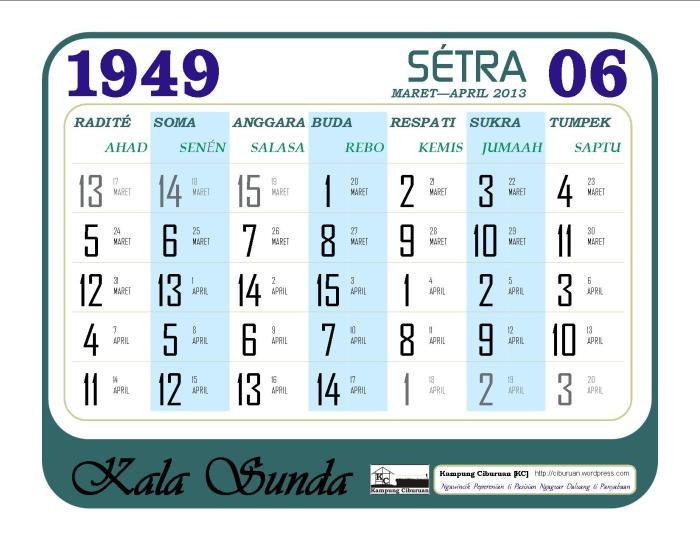 Setra 1949