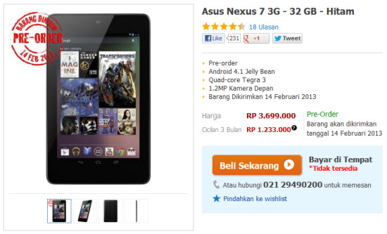 Asus Nexus 7 3G