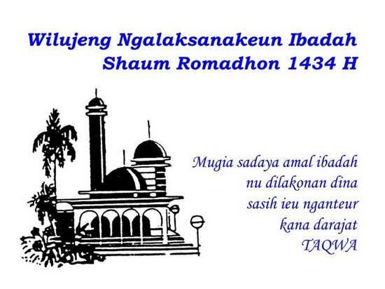 Wilujeng Ngalaksanakeun Ibadah Shoum Romadhon 1434 H