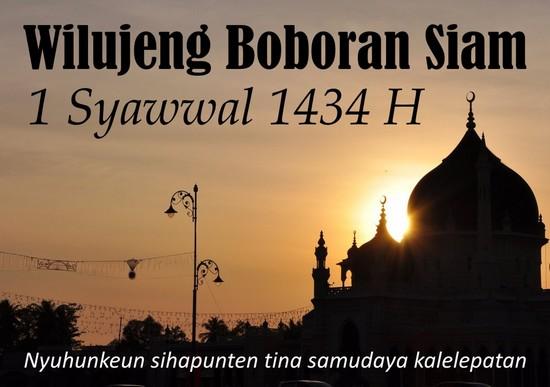 Wilujeng Boboran Siam 1434 H