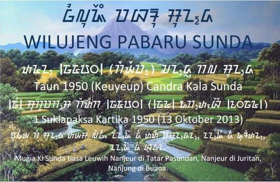 Wilujeng Pabaru Sunda 1950