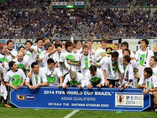 Tim mengbal Jepang asup Piala Dunia 2014 di Brasil