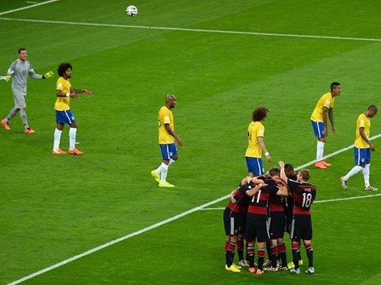 Tatandang antara tim Brasil ngalawan tim Jerman