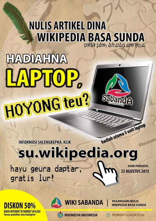 Pasanggiri Nulis Wikipedia Basa Sunda, Hadiahna Laptop