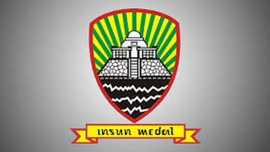 Pamarentah Kabupaten Sumedang bakal ngayakeun pasanggiri Kawih jeung Tembang Sunda Cianjuran
