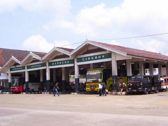 Terminal Ciakar, hiji-hijina terminal tipe A anu aya di Sumedang